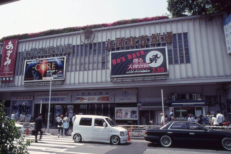 平成14・15年のラストショー